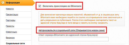 translation-authorization-VK-N4.Biz