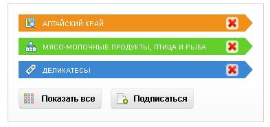 region-category-tag