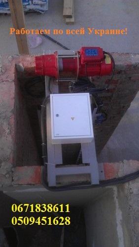 Ед. изм.  Электрические грузовые подъёмники нестандартной конструкции.  Сервисные подъёмники (лифты) кухонные...