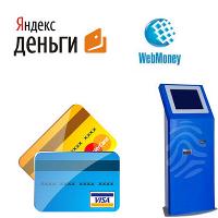 Прием платежей с помощью Яндекс.Денег стал доступен для всех интернет-магазинов в социальной деловой сети n4.biz