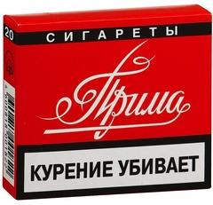 Сигареты усмань купить электронные сигареты купить в самаре цена